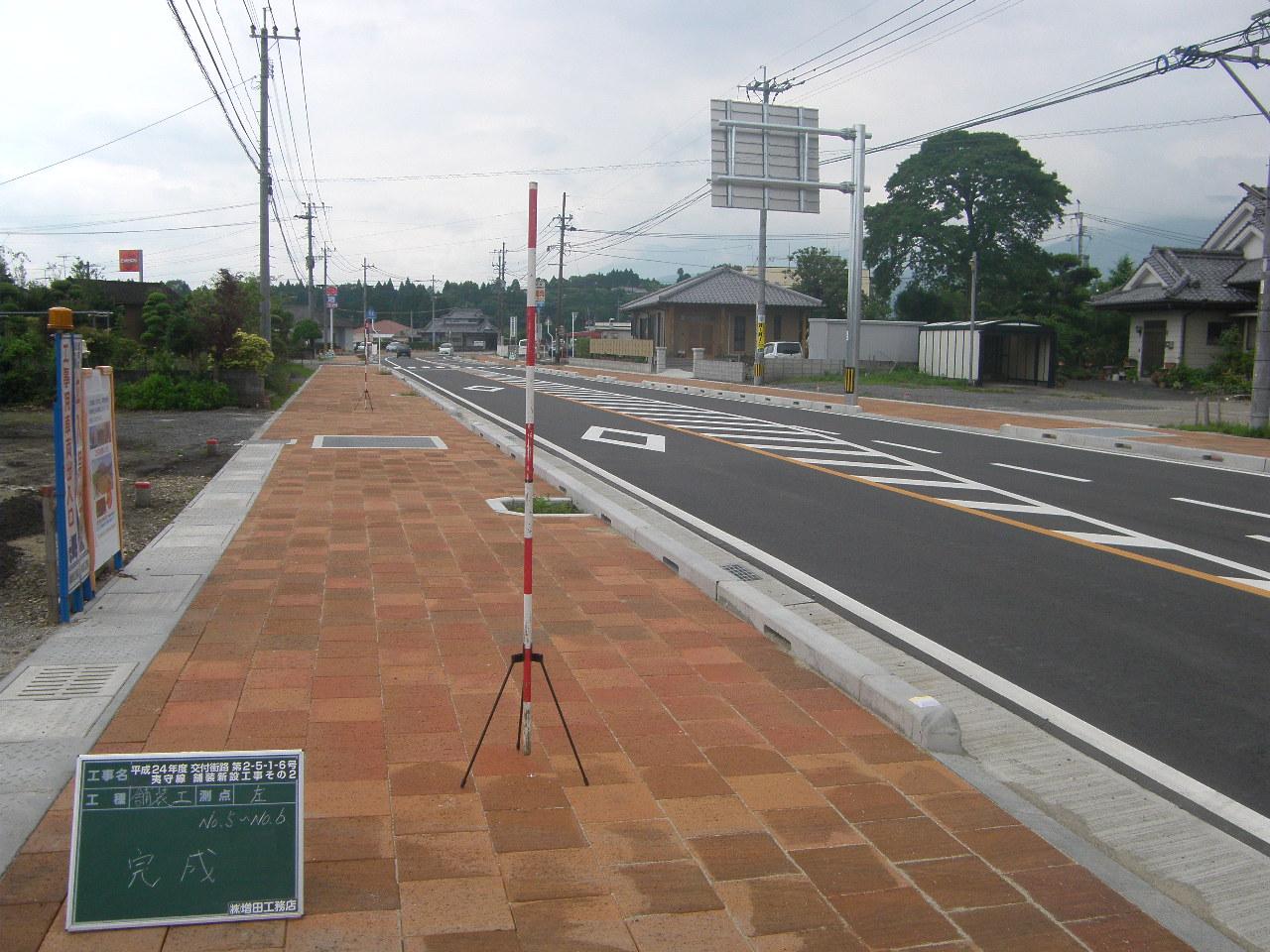 小林夷守線歩道設置工事